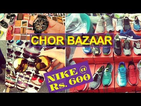 Chor Bazaar Delhi | Nike at Rs.600, G Shock, Jeans Rs.200, Shirt Rs.100