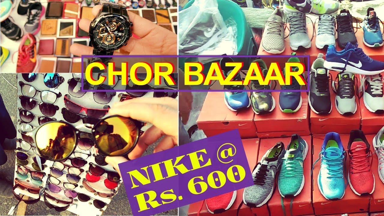e8edbfd7186279 Chor Bazaar Delhi | Nike at Rs.600, G Shock, Jeans Rs.200, Shirt Rs.100