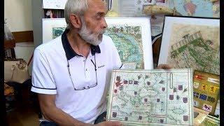 Հայաստանը Հին աշխարհի քարտեզներում