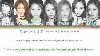 CLC (씨엘씨) – No Oh Oh (아니야) Lyrics (Han|Rom|Eng|Color Coded)