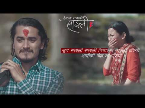 suna Saili New Nepali Song Lyrical Video Hemant R 480P