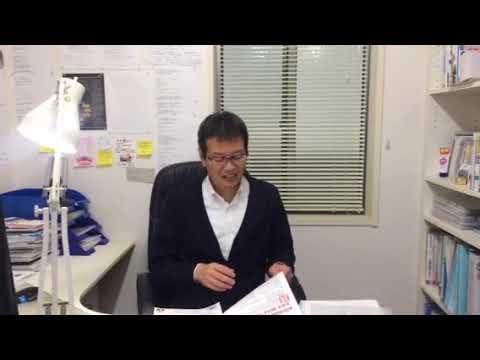 NC自動旋盤 スター精密製買取 広島県