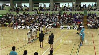 ハンドボール 2019春 筑波大vs日体大 ロングバージョン