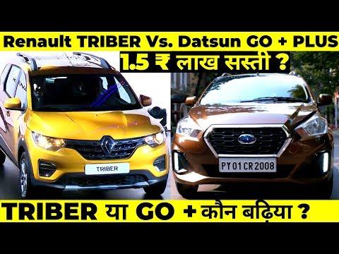 Renault TRIBER Vs Datsun GO PLUS Comparison REVIEW - PRICE, FEATURES, INTERIORS | Triber vs Go plus