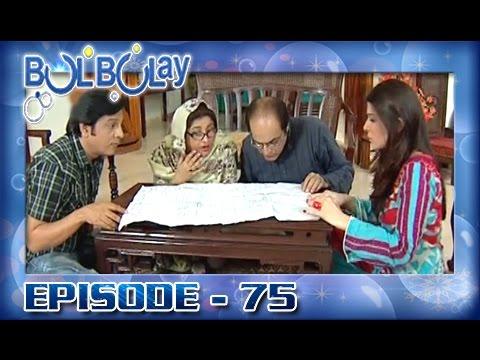 Bulbulay Ep 75 - ARY Digital Drama
