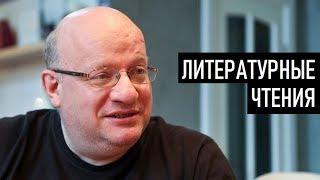 Сатанизмы. Круг второй, ч.3. Макс Бужанский ft. Дмитрий Джангиров