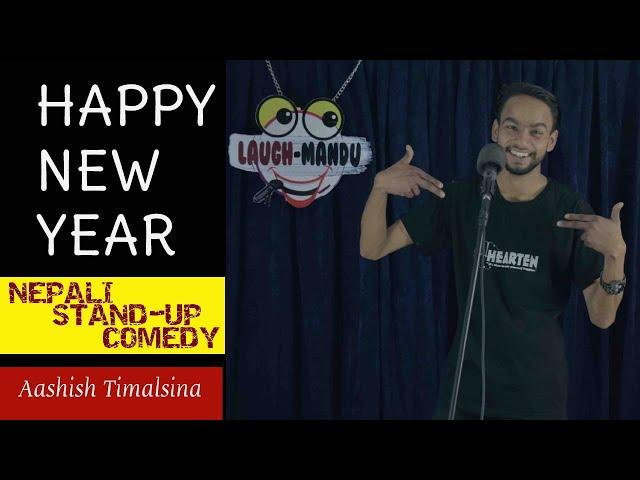 New Year | Nepali Stand-Up Comedy | Aasish Timalsina | LaughMandu Comedy