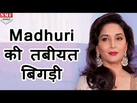 अचानक बिगड़ गई Madhuri Dixit की तबीयत, कंधे में लगातार तेज दर्द