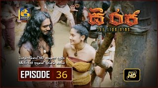 C Raja - The Lion King | Episode 36 | HD Thumbnail