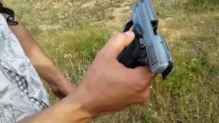 Травматический пистолет Streamer 9PA