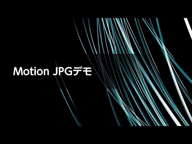 Motion JPGデモ