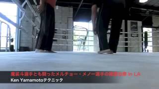 Ken YamamotoテクニックDVD Level6発売開始しました。 http://www.ken-yamamoto.com/level6/ ホームページ:http://www.ken-yamamoto.com メルマガ会員 ...