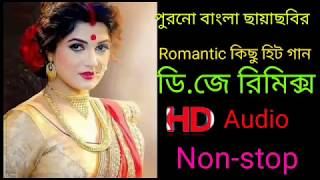 Download Old Hit's Bengali Superhit Song || Best Non-Stop || 90's Bangla movie songs MP3 song and Music Video