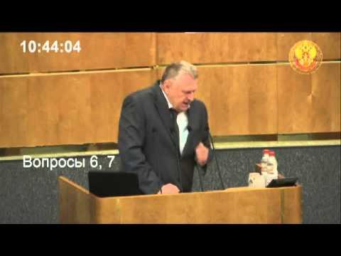 Жириновский о странах Средней Азии 19.04.2013