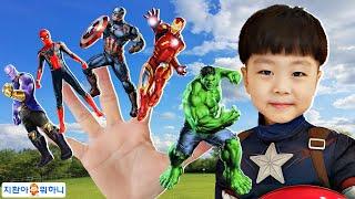 슈퍼히어로 지환이와 핑거송 손가락 동요 부르고 신나게 춤춰요! Five Finger Family Superhero kids Song Nursery Rhymes