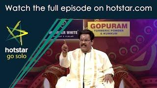 Tamil New Year 2017 | Sirappu Pattimandram