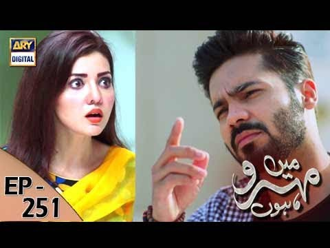 Mein Mehru Hoon - Ep 251 - 8th September  2017 - ARY Digital Drama