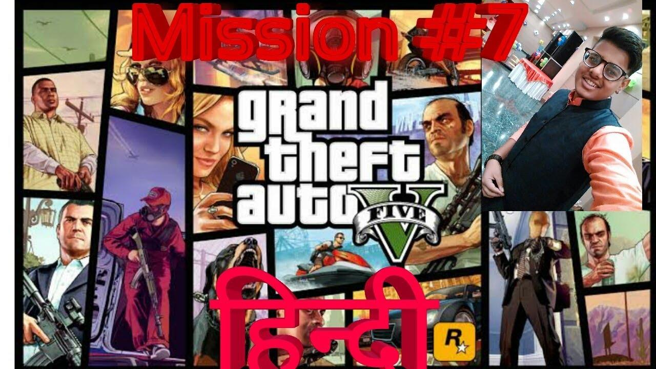 gta 5 mission 7 in hindi