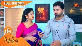 Chithi 2 - Ep 294 | 29 April 2021 | Sun TV Serial | Tamil Serial