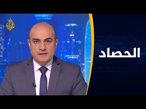 الحصاد- المعتقلون في السعودية.. من قتل العماري؟  - نشر قبل 10 دقيقة