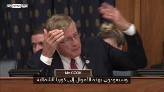 النائب الأميركي بول كوك: وجود عمال من كوريا.ش في مشروعات كأس العالم بقطر يضر بأمن أميركا