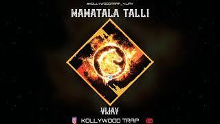 Bahubali trance -mamatala talli - Telugu trance - KOLLYWOOD TRAP