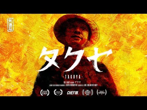 "TAKUYA | TRAILER | ""BEST SKATE FILM"" (SSFF 2018)  & ""BEST SCREENPLAY"" (MIMPI  2018)"