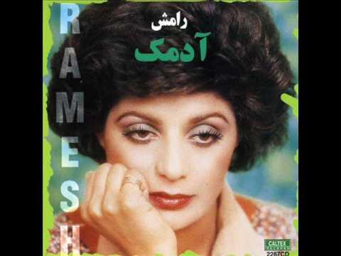 Ramesh - Adamak   رامش - آدمک