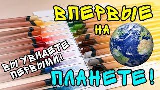 ПЕРВЫЙ обзор В МИРЕ: цветные карандаши Derwent Lightfast