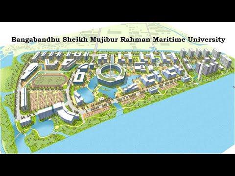 বাংলাদেশে ১ম এবং বিশ্বে ১৩তম মেরিন বিশ্ববিদ্যালয় হচ্ছে চট্টগ্রামে | Bangabandhu Maritime University