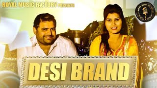 Desi Brand | Sandeep Saini, Mehak Yadav | Deepa | New Haryanvi Songs Haryanavi 2019