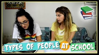 Τύποι Ανθρώπων στο Σχολείο || fraoules22