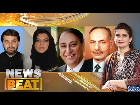 News Beat - Paras Jahanzeb - SAMAA TV - 06 JAN 2018