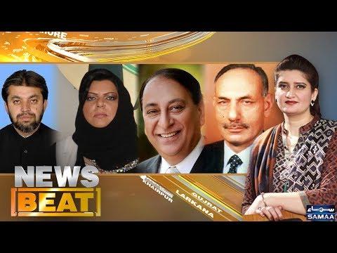 News Beat - Paras Jahanzeb - SAMAA TV - 06 JAN 2018