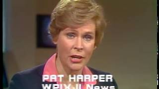 WPIX-TV Action News, March 17, 1980