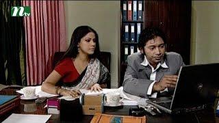 Romijer Ayna (Bangla Natok) | Srabonti Dutta Tinni, Pran Roy | Episode 111 l Drama & Telefilm