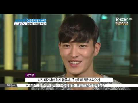 Kwak Hee Sung Alchetron The Free Social Encyclopedia