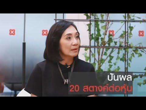 DBS Explorer : Fund Flow กับตลาดหุ้นไทย [12-09-60]