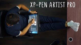 ОБЗОР ГРАФИЧЕСКОГО ПЛАНШЕТА XP-PEN ARTIST PRO. Планшет для фотографов и художников.
