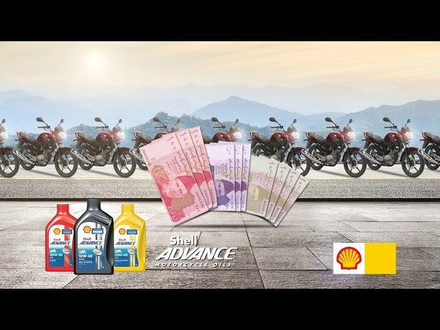 Shell Advance CP 15sec Hires