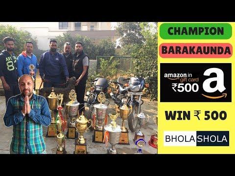 Barakaunda greyhound champion - Bhola Shola
