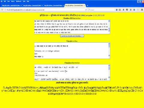 4c lipika hindi font free