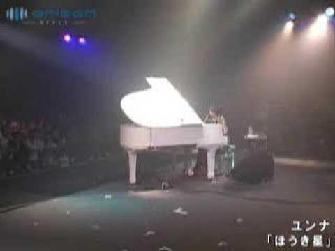 YounhahoukiboshioriconSoundBlowin2005051112