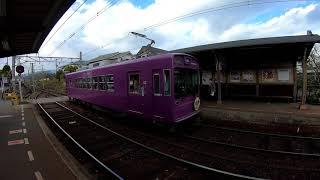 京都 京福電気鉄道 御室仁和寺駅