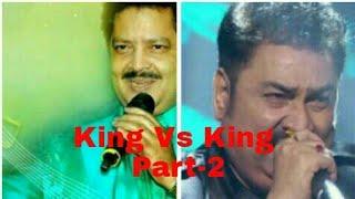 Udit Narayan Vs Kumar Sanu  Part2/ Same song different versions