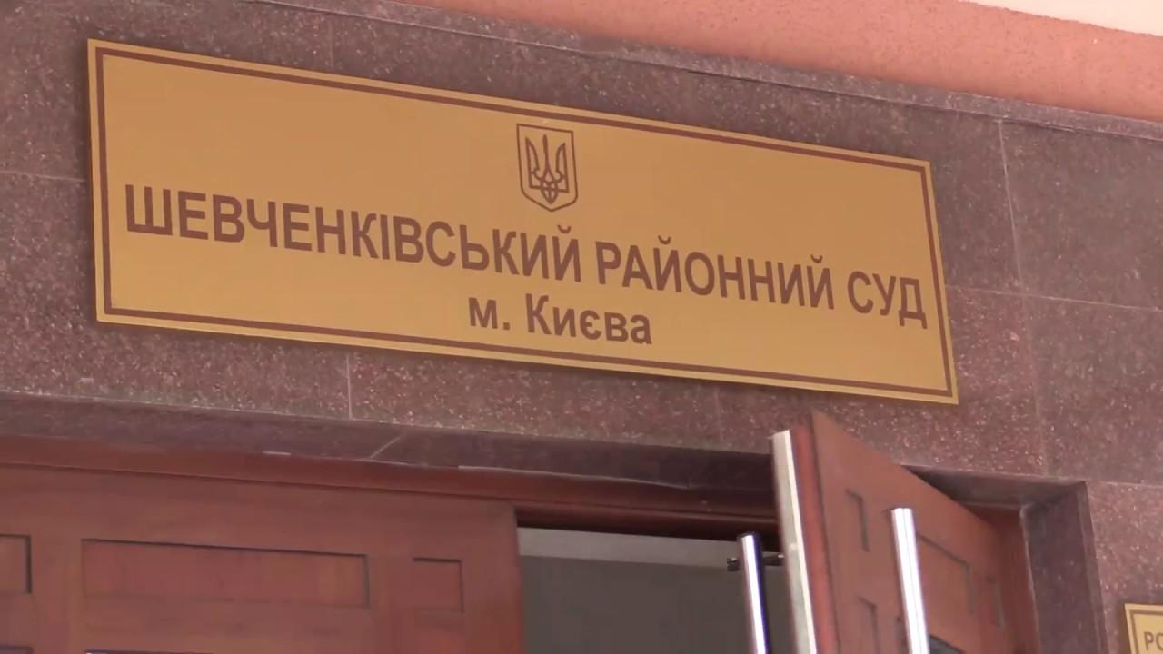 Нацистов к ответу! Витренко выиграла суд по 9 мая