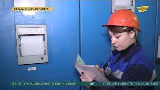 Жители Жезказгана жалуются на качество питьевой воды