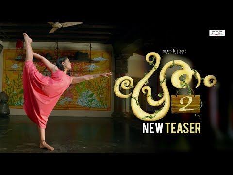 Pretham 2 New Teaser | Jayasurya | Dreams N Beyond | Punyalan Cinemas