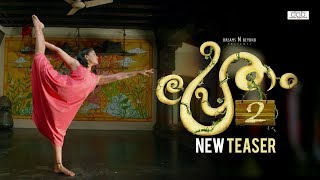 Pretham 2 New Teaser | Jayasurya | Dreams N Beyond | Punyalan Cinemas