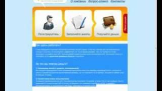 internetopros.ru отзывы 2018. Опросы за Деньги. Интернет опрос. Заработок на опросах. Платный опрос.